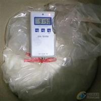 参川加工高纯水溶性负离子粉 晶体负离子粉 远红外粉