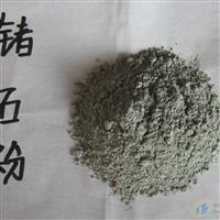 锗石厂家加工高纯锗粉 加工定制锗石片 锗粒 锗珠