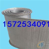 高温网带 高温输送网带 金属高温网带