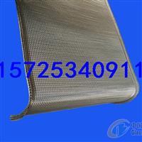 折边热处理网带 厂家供应玻璃热处理网带