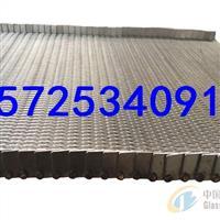 高温挡板网带 玻璃制品输送网带