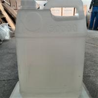 高品质硅烷偶联剂供应