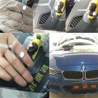 成都汽车挡风玻璃修补、汽车玻璃划痕修复