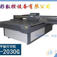 山东3D瓷砖背景墙打印机  UV板打印机供应多少钱一台