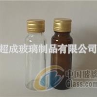 50ml药用玻璃瓶量大优惠