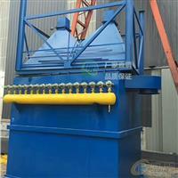 脉冲袋式除尘器木工锅炉水泥罐仓顶大型收尘器