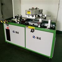 供应多功能印刷机