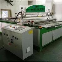 多功能双边固定梁印刷机