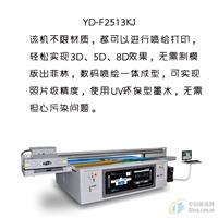 烤漆板UV平板打印机