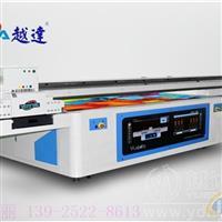 广东uv平板玻璃雕刻打印机