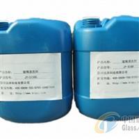 深圳远岸厂家供应光学玻璃 精细件清洗剂 手机屏幕清洗