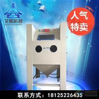 深圳非标定制手动喷沙机促销特价普压式喷砂机