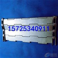 烘干板链线A高温链板线材质