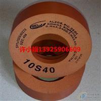国产10S40 10S60 10S80玻璃水松抛光轮