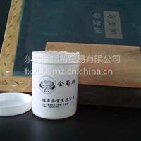供应厂家生产油性泼釉膏 阻水隔离膏 丝网印刷油墨