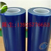 蓝色电池胶带,动力电池铝壳包装胶带