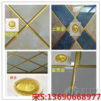 辽宁美缝剂瓷砖地砖专用墙缝真瓷胶双组份美缝剂金粉