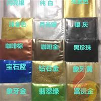 山西省裝飾條金粉. 美縫劑柔性雙組份金粉 鎏金