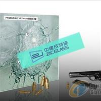 四川銀行專用防彈防砸玻璃