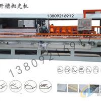 YHP-1200圆弧抛光机