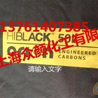 德固賽納米級炭黑50L碳黑50L德固賽