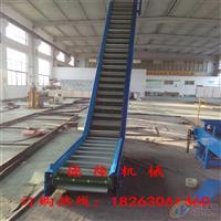 大倾角皮带爬坡输送机非标料挡板式爬坡机装车输送机