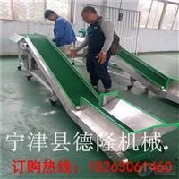 Z型爬坡输送机自动化输送设备小型轻型皮带爬坡机