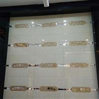 藝術玻璃工程背景墻裝飾藝術拼鏡