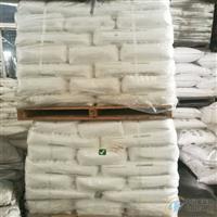 土耳其五水硼砂优质硼砂