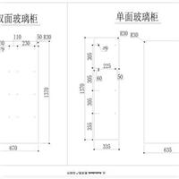 深圳采购-10mm透明玻璃