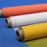 供应各类丝印油墨、制版材料