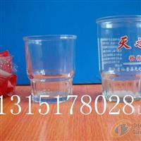 口杯酒玻璃包裝100ml150ml玻璃口杯