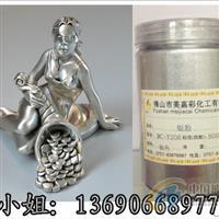 生产印刷油墨涂料特闪铝银浆.高亮铝银粉厂家