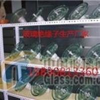 LXY-100玻璃绝缘子U*70BL
