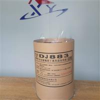 中空玻璃用热熔丁基密封胶883型