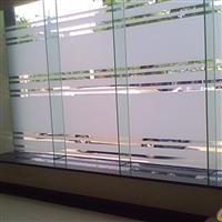 玻璃磨砂贴膜 办公隔断 玻璃腰线 企业形象LOGO贴膜