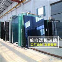 广州方圆供应单向透视玻璃价格