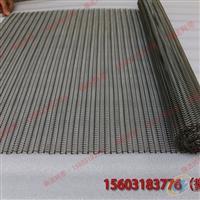 玻璃双旋丝平衡编织不锈钢输送带网厂家