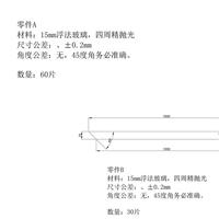 上海采购-浮法玻璃部件