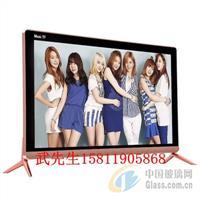 电视玻璃/显示器玻璃/惠州TV显示玻璃