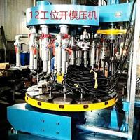 玻璃压机生产厂家