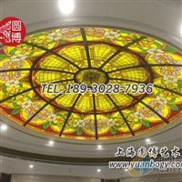 彩色玻璃穹顶彩绘玻璃穹蒂凡尼玻璃穹顶顶价格