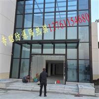 上海贴膜公司专业防爆膜太阳膜 隔热膜 磨砂膜施工