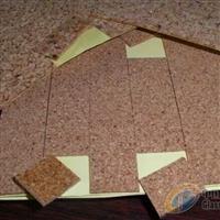 廣東玻璃防滑墊——優質軟木墊,廠家火熱供應