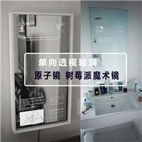 镜面显示玻璃 广告投放机玻璃  原子镜 非导触摸