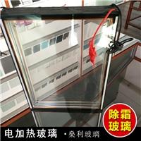 特种电加热玻璃