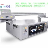 广西南宁艺术玻璃印花机设备