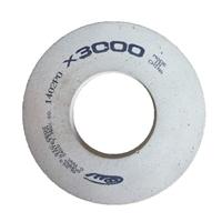 X-3000轮/抛光轮