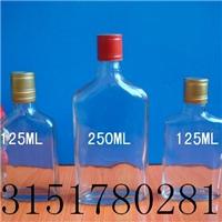 劲酒瓶保持健康酒瓶药酒瓶250ml玻璃瓶