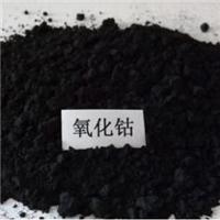 深圳-回收氧化钴库存报废料